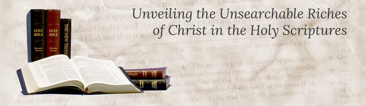 Unveiling the Unsearchable Riches of Christ in the Holy Scriptures